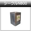 シークルN800